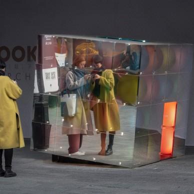 Magic Box!_3604091