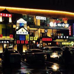 东北小馆(惠州行运店)_3622051