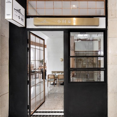 一小间泰食餐厅入口设计