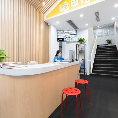 南京維特熊藝術教育培訓中心前臺設計
