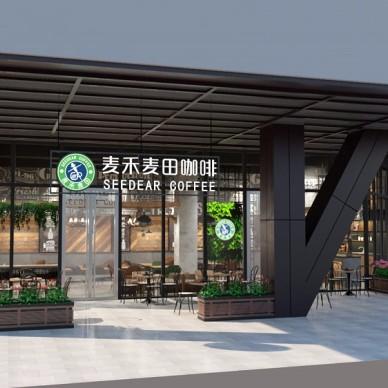 重庆滤光咖啡馆空间设计_3632034
