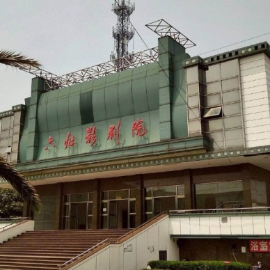 时光飞行/上海亲子民宿_3632541
