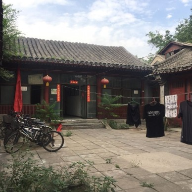 珍藏老北京生活的记忆_3648703