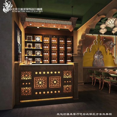 特色餐厅设计,疆来餐厅_3656943