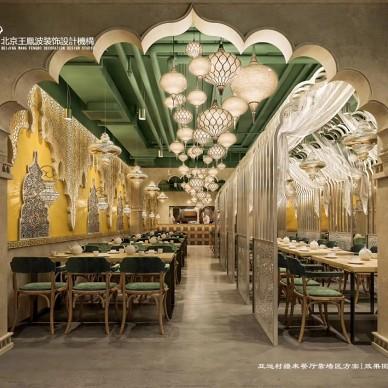 主题餐厅设计,新派西域风情计--疆来_3656962