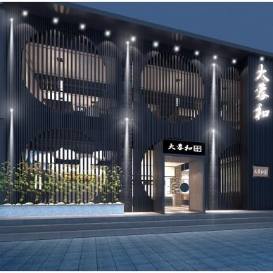 郑州新密大蓉和主题餐厅_3660363