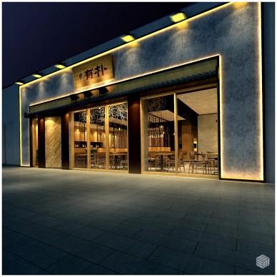 有朴品牌餐饮连锁品牌店设计_3667065