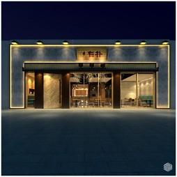 有朴品牌餐饮连锁品牌店设计_3667063