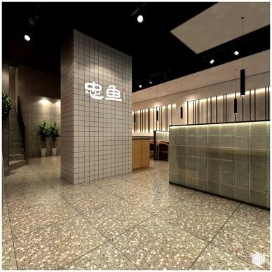 忠鱼火锅店装修设计_3667139