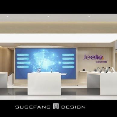 【苏格设计出品】中科物栖办公室设计方案_3667428