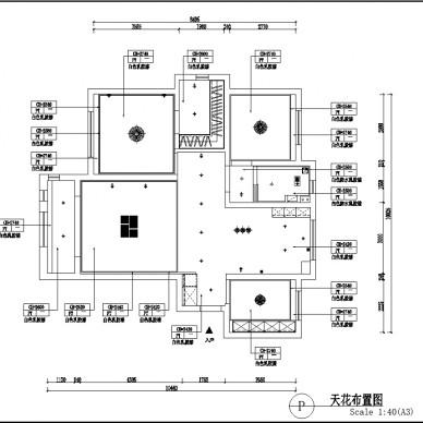 昌吉时代帝景日式平层_3676967