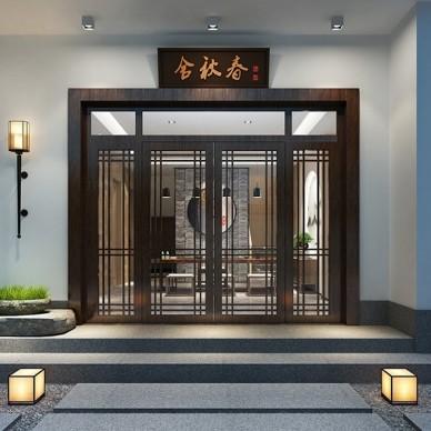 春秋舍精品民宿酒店-東方禪境_3677803