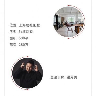 600平独栋:老物件搭配出新风格_3685235