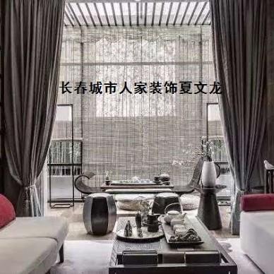 长春城市人家装饰于洪_3686148