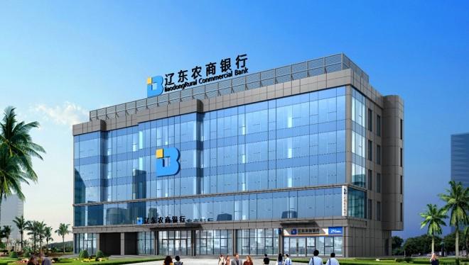 辽东农商银行幼儿机构项目