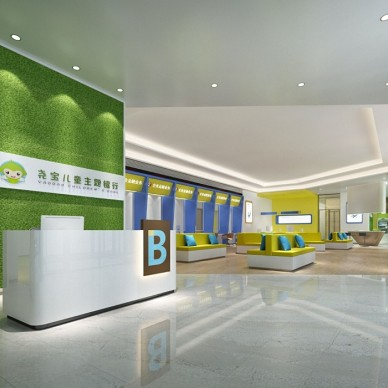 辽东农商银行幼儿机构项目_3687952