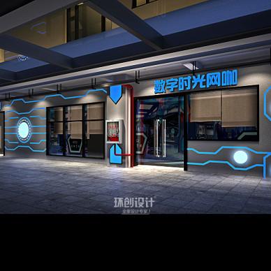 数字时光科技主题网咖_3693347