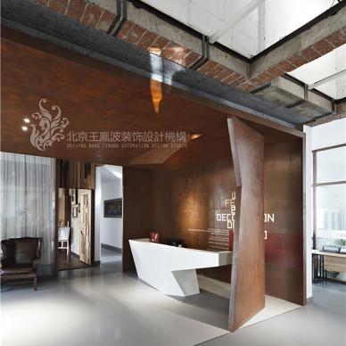 办公空间设计,王凤波装饰设计室内实景_3695066