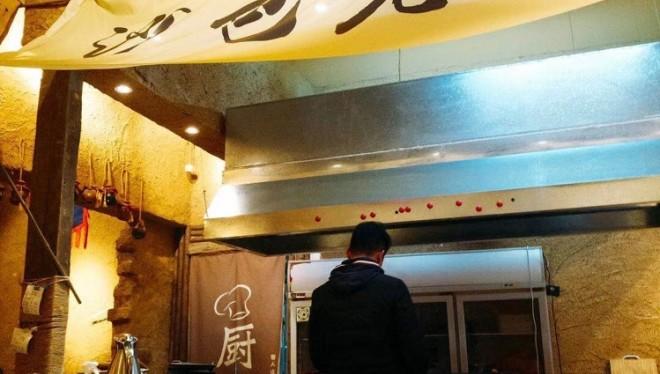 沙巴克城烧烤店