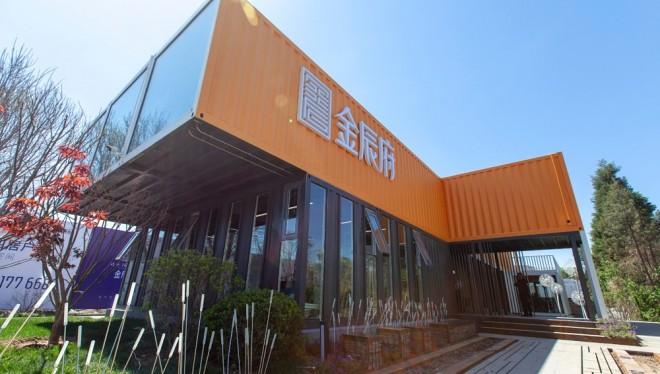 北京CP地块集装箱售楼处