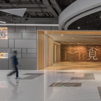 2019年中国最美书店——与城市共同成长_3701353
