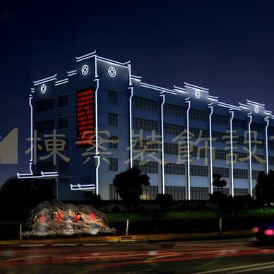 办公楼设计—外立面设计_3701552