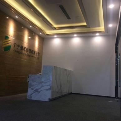 广州德丰谷物有限公司_3704528