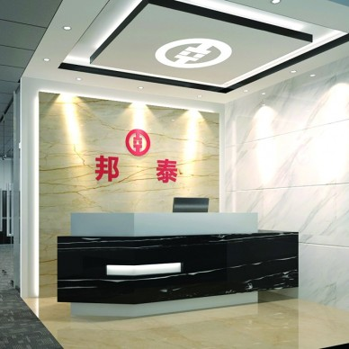 广东邦泰信用担保有限公司_3704555