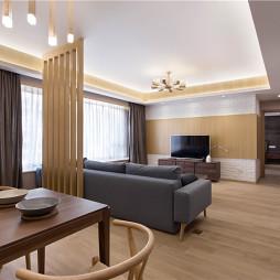 日式禅意空间—客餐厅图片