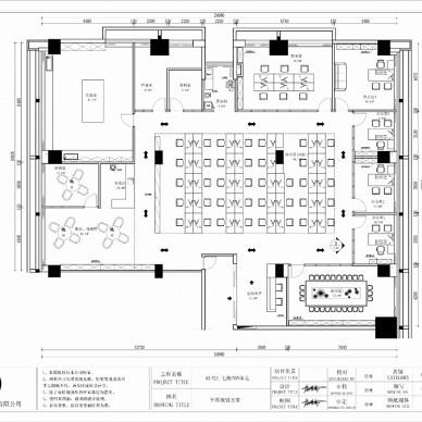 广州-圣凯斯化工科技办公空间_3714650