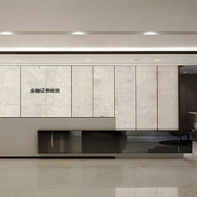 广州金融城绿地中心金融投资公司办公室装修_3718015