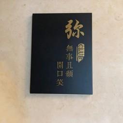 弥Club_3720500