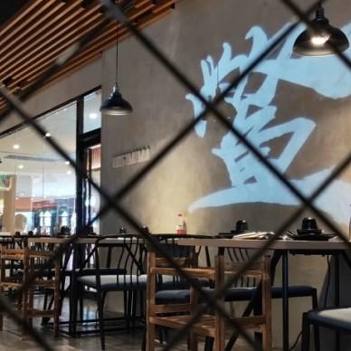广州M+park漫广场敝鱼餐厅_3720611