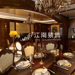 哈尔滨江南装饰公司丽都国际混搭风格装修_3721213