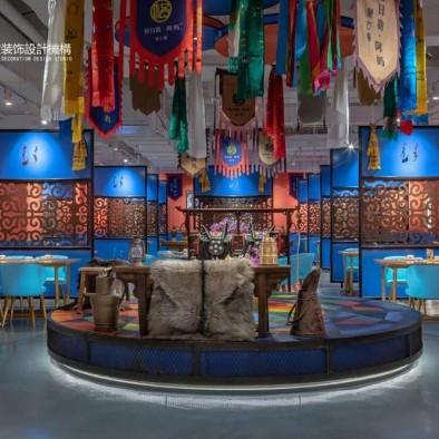 京城最红的蒙古餐厅--格日勒阿妈