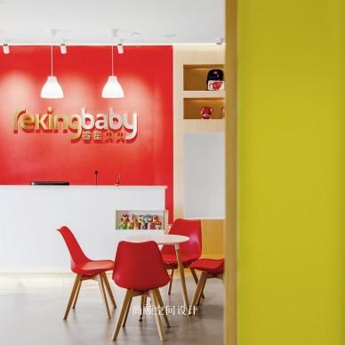 教育空间设计——前台接待区图片