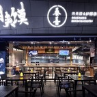 餐饮空间设计:秦喜·肉夹馍——店面图片
