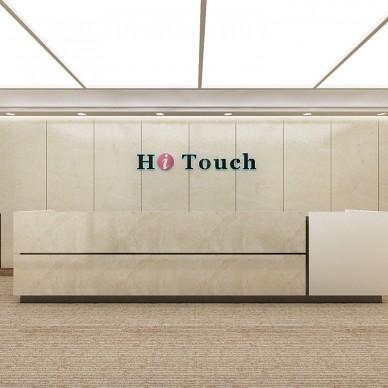 广东大旗商服科技有限公司办公室设计_3740240