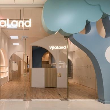 维塔兰德亲子餐厅 – 儿童树屋乐园——入口图片