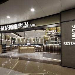 """餐厅空间设计,""""艺鼎新作"""",表叔茶餐厅——门口图片"""