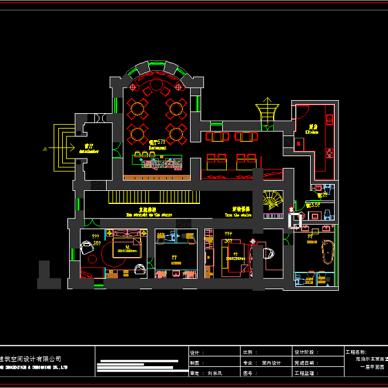 尼伯尔王室古堡设计项目_3759703