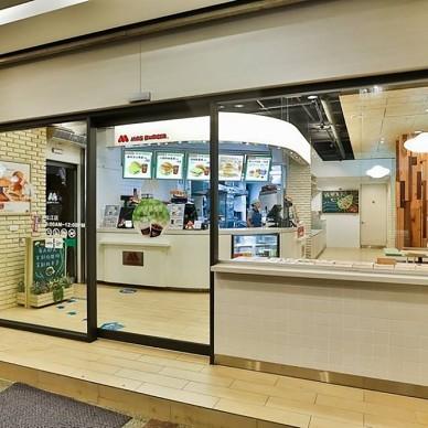 日本速食快餐店_3760303