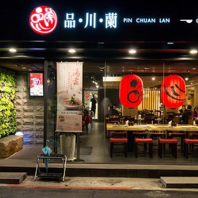 台北-連鎖牛肉麵店_3760370