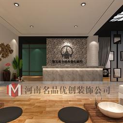 郑州萨瓦迪卡养生馆乐投letou官网备用公司_3763932