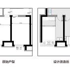 浅木色的日式北欧家,真是太治愈了_3773375