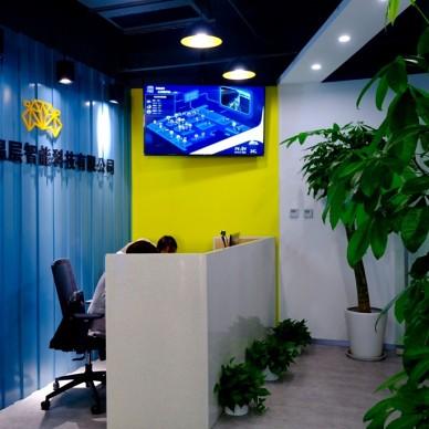 上海同温层智能科技有限公i司_3778399