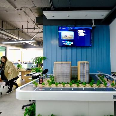 上海同温层智能科技有限公i司_3778401