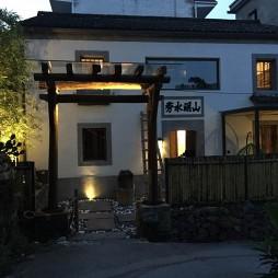 《鳌山渔村》杭州开有设计蒋师晨作品_3789185