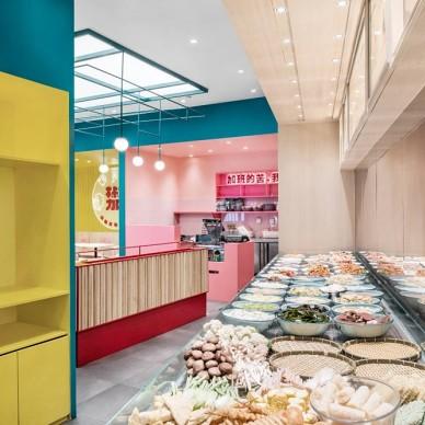 华空间餐饮设计丨椒加中信城市广场店_3793462