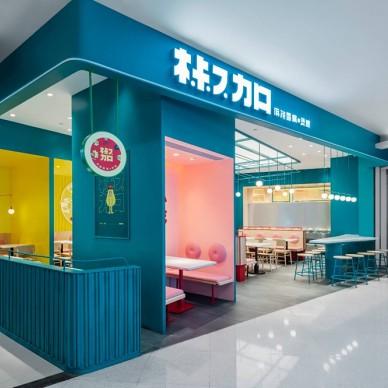 华空间餐饮设计丨椒加中信城市广场店_3793460